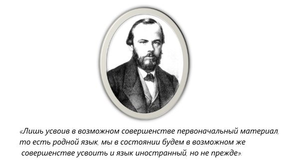 Афоризмы и цитаты про язык citatysu