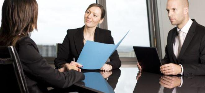 Какие вопросы бывают на собеседовании и какие ответы лучше на них давать