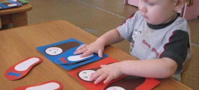 Развитие речи у детей с помощью дидактических игр