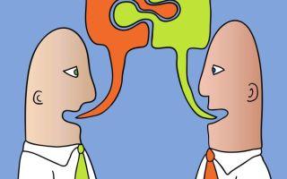 Разбираем коммуникативные качества речи