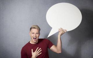Какие упражнения для развития речи существуют?