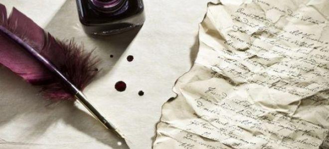 Коротко о том, как выучить стих наизусть быстро и легко