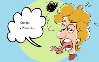 Скороговорки как способ развития речи и дикции у взрослых