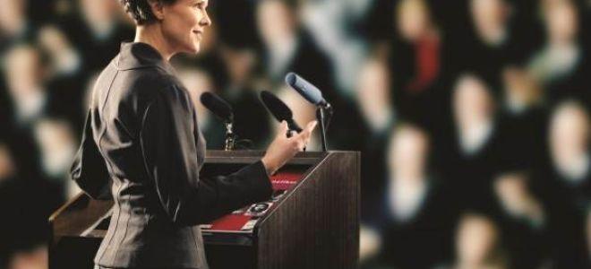 Кратко о том, как овладеть ораторским мастерством