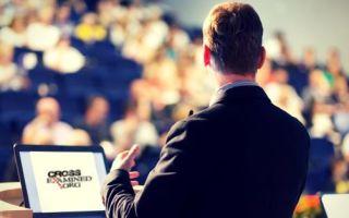 Особенности взаимодействия оратора и его аудитории