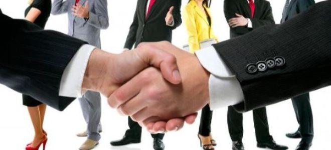 Особенности этики делового общения