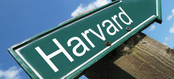 Ведение переговоров по Гарвардскому методу