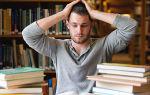 Почему возникает дислексия у взрослых: как корректировать это состояние?