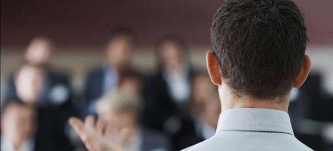 Структура убеждающей речи