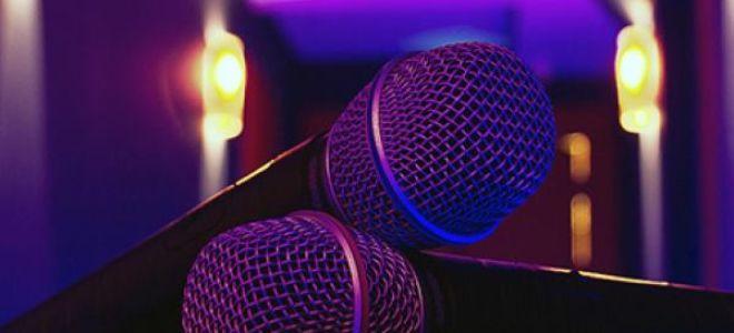 Какие песни лучше выбрать чтобы спеть в караоке